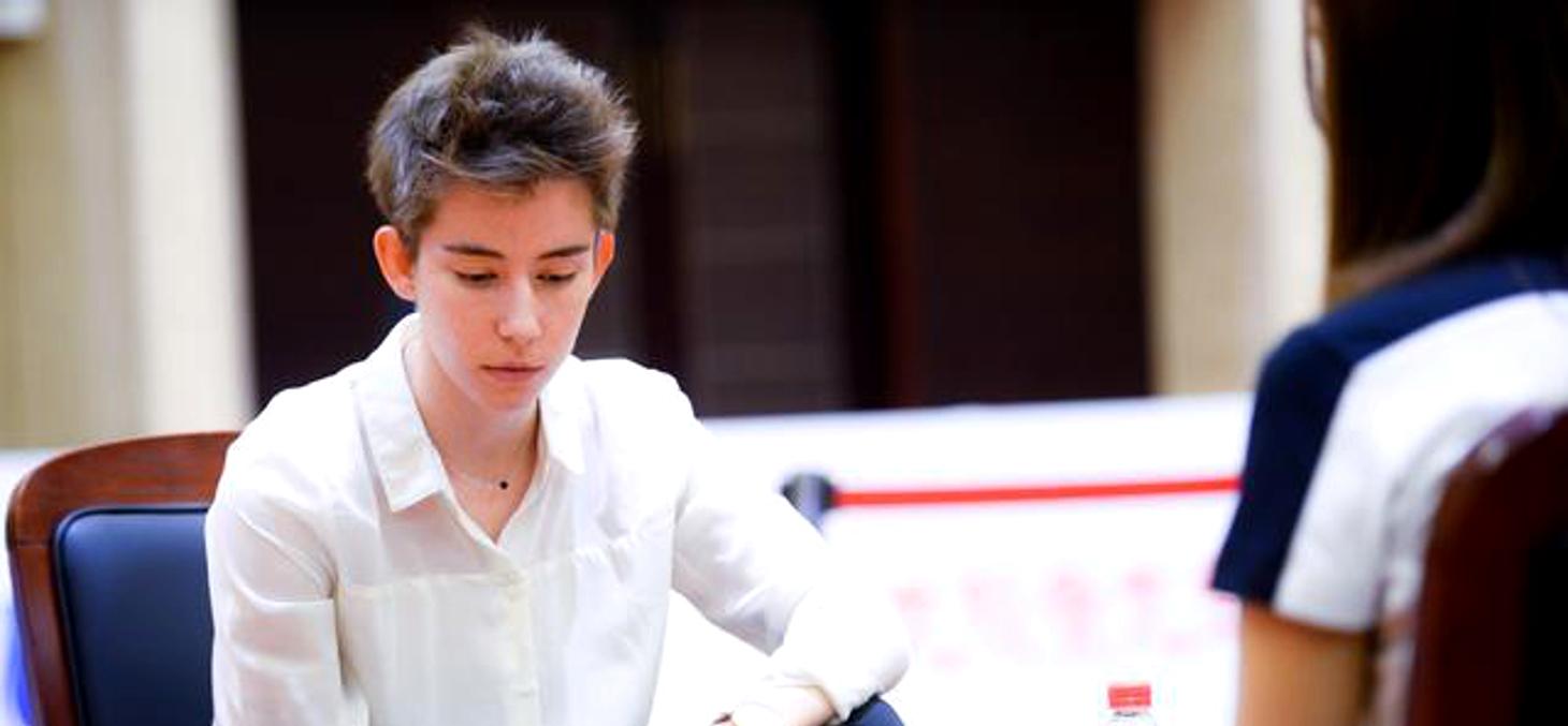 Ariane Ougier