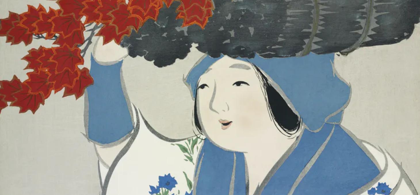 Femme aux érables issue de la série d'estampes Momoyogusa – Fleurs des cent mondes – (1909) de Kamisaka Sekka (1866–1942). Rawpixel Ltd, CC BY