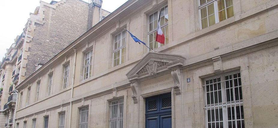Ecole élémentaire Decamps, à Paris (XVIème). © Celette / Wikimedia, CC BY-SA